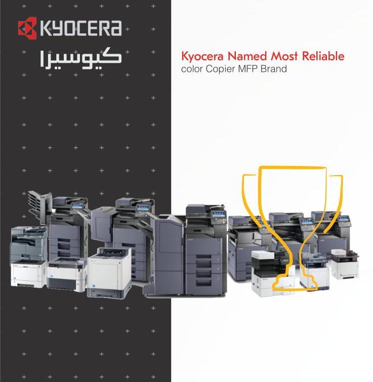 kyocera block-1