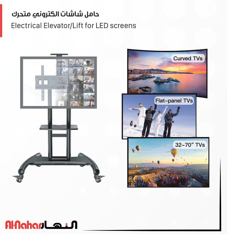 tv stand-1